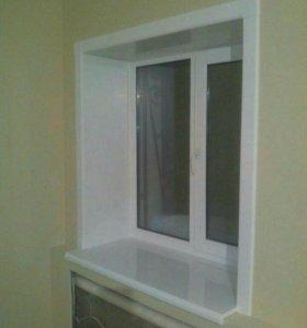 Окна, балконы, отделка