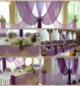 Свадебное оформление зала