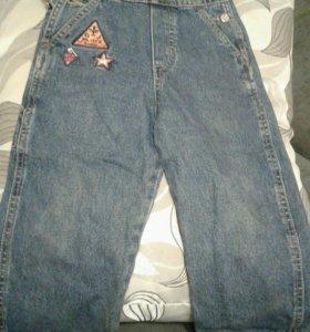 Детские джинсы-комбезы