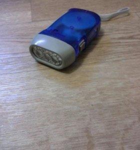 Фонарь без батареек