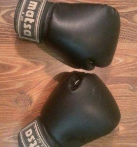 Боксерские перчатки 8 унцовки