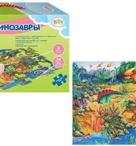 Напольные пазлы Динозавры