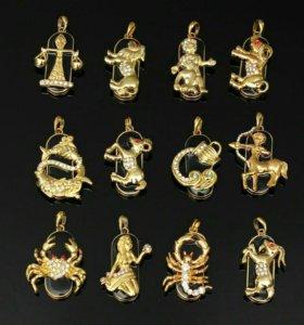 Флешки знаки зодиака