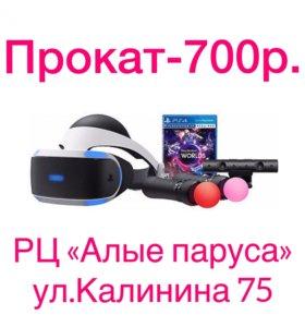 Sony ps-4 + шлем VR+игры