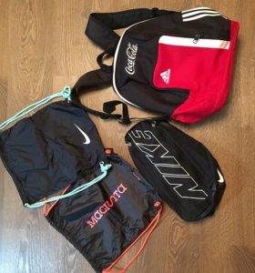 Рюкзаки,сумки,мешки (NIKE ADIDAS)