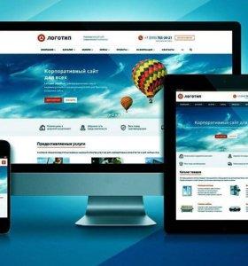 Создание сайтов - частный специалист