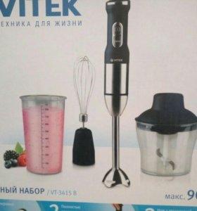 Блендер погружной Vitek VT-3415