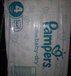 Памперсы Pampers 44шт размер 4