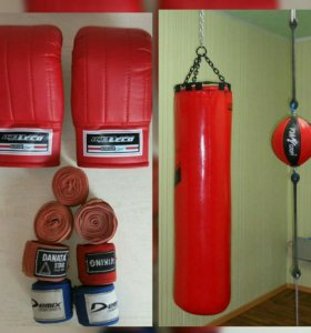 Боксерский мешок (60кг), пневмо груша, перчатки