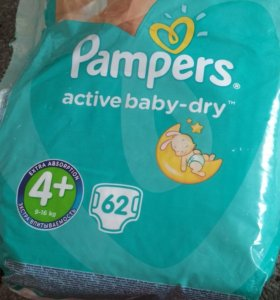 Pampers active baby-dry 4+