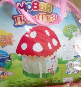 Палатка детская грибок