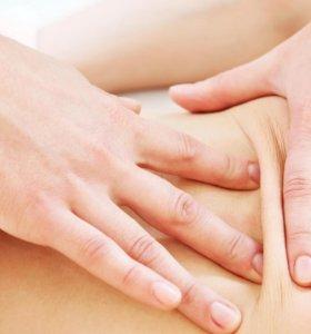 Массажист по оздоровительному массажу