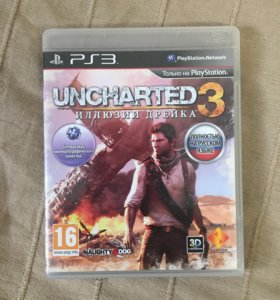 Uncharted 3 PlayStation 3