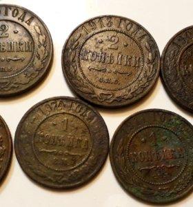 Монеты империя Николая 2.оригинал