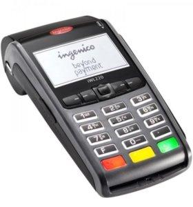 Платежные терминалы (эквайринг)