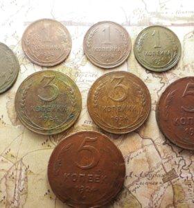 Монеты 1924 г.медь