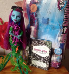 Кукла Monster High,Поузи Риф