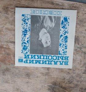 Пластинки 1974 г год Высотюцкий и боним