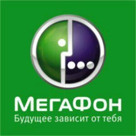 Серебро мегафон. Бесплатный интернет. 44-777-84
