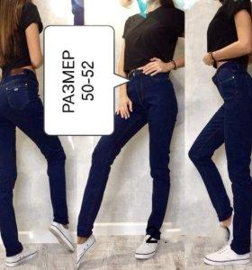 Новые джинсы размер 50-52