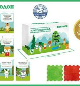 Ортоковрик-игра «Сундучок здоровья»