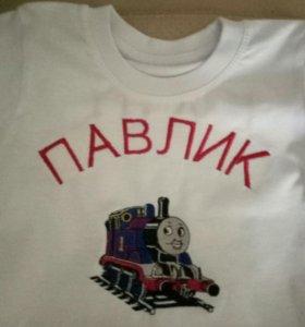 Имя на футболке, постельном белье и т.д