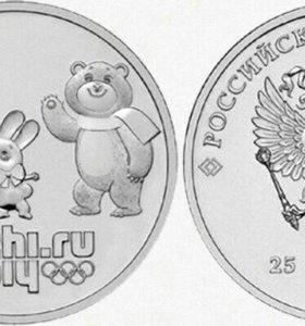 Монеты посвященные Олимпийским играм в Сочи 2014 г