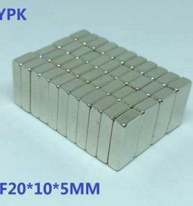 Неодимовые магниты N35. 20x10x5 мм