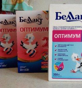 Молочная смесь Беллакт