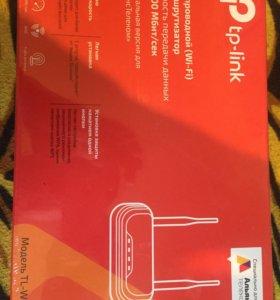 Wifi router tplink tl-wr841n