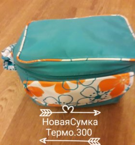 Новая термо сумка.размер 14*20