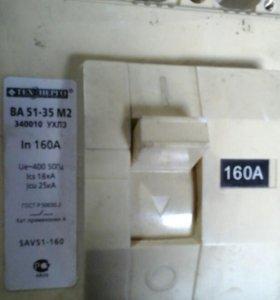 Автомат 160А