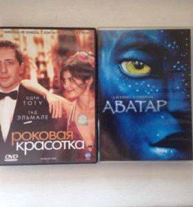 Классные фильмы на DVD