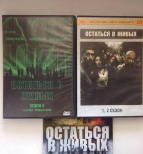 """Сериал """"Остаться в живых"""" на DVD"""