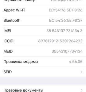 iPhone 6s на 64г
