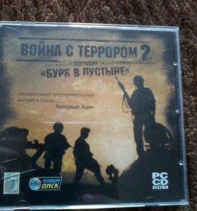 Новая игра
