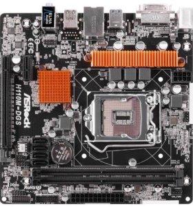 Система на базе Pentium G4620