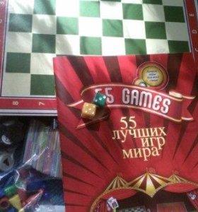 Настольные игры