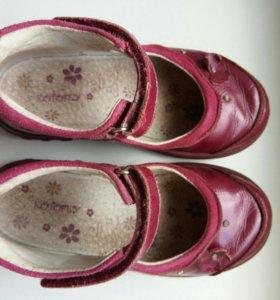 Котофей туфли 28 размер