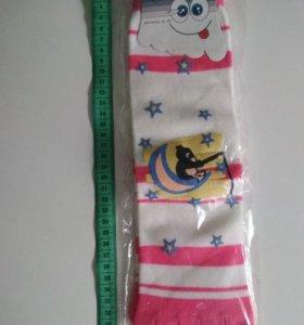 Гольфы/носки новые