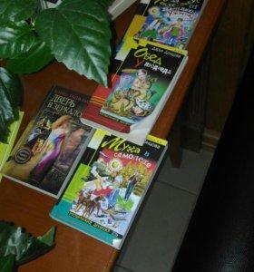 Продается много книг по 30р.