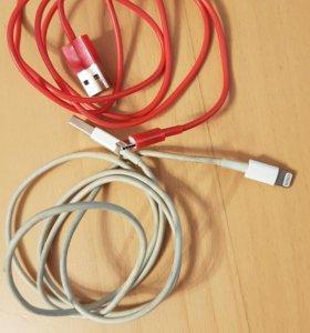 шнуры-зарядные устройства для iPhone 6Plus