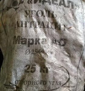 Уголь антрацит, АО (орех)