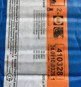 Тормозные диски задние 300х10.0 для Мерседес