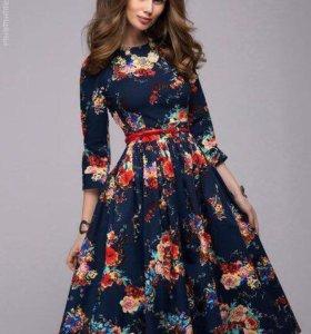 Темно-синее платье мили