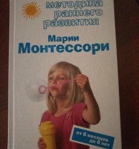 Книга Новая!