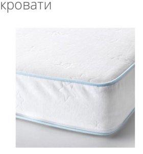 Кровать детская раздвижная IKEA с матрасом