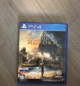Игра на PS4 «Assasins creed origins» (2017)