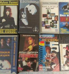 Видеокассеты (VHS) с фильмами, клипами