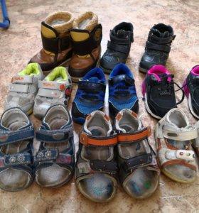 Обувь 19-25 размеры